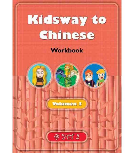 Kidsway to Chinese (YCT 2) - Volume 3 Workbook (Versión en español)