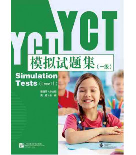 YCT Simulation Tests (Level 1) - (incl.QR code for audio download)