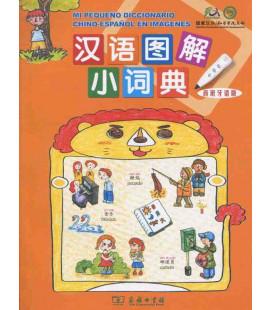 Mi pequeño diccionario chino-español en imágenes - Chinese-Spanish picture dictionary (book only - no pencil incl.))