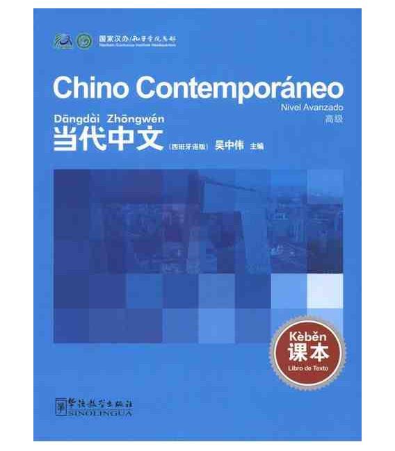 Chino Contemporáneo 3. Manuel (Niveau avancé)