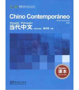 Chino Contemporáneo 3. Libro di Testo (Livello avanzato)