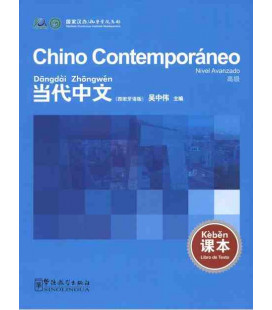 Chino Contemporáneo 3. Textbuch (Fortgeschrittenes Niveau)