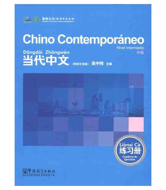 Chino Contemporáneo 2. Cuaderno de ejercicios (Nivel intermedio)