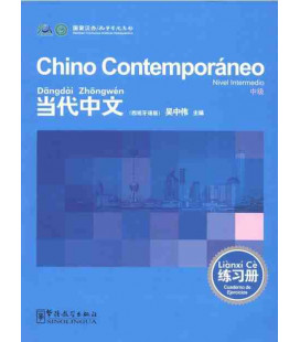 Chino Contemporáneo 2. Exercise book (Intermediate level)