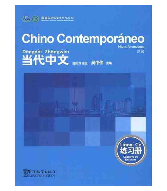 Chino Contemporáneo 3. Übungsheft (Fortgeschrittenes Niveau)