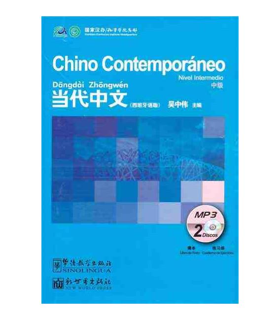 Chino Contemporáneo 2. 2 Audio CD pack MP3 (Intermediate level)