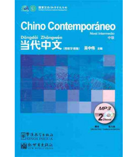 Chino Contemporáneo 2. 2 Audio CD pack MP3 (Intermediate level)