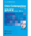 Chino Contemporáneo 2. Pack 2 CD Audio MP3 (Niveau intermédiaire)