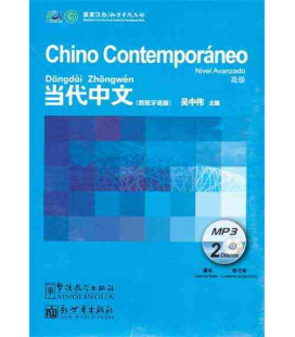 Chino Contemporáneo 3. 2 Audio CD Pack MP3 (Advanced level)