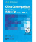 Chino Contemporáneo 3. Pack 2 CD Audio MP3 (Niveau avancé)