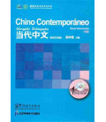 Chino Contemporáneo 2. DVD-ROM (Niveau intemédiaire)