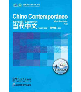 Chino Contemporáneo 3. DVD-ROM (Livello avanzato)