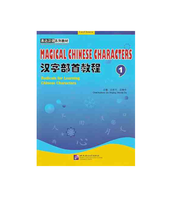 Magical Chinese Characters - Radicals for Learning Chinese Characters 1 (Incluye CD)