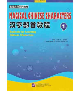 Magical Chinese Characters - Radicals for Learning Chinese Characters 1 (CD incluso)