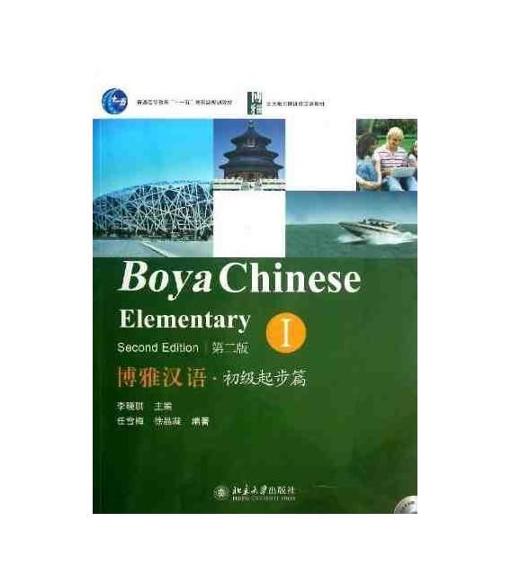Boya Chinese Elementary 1- Second Edition (Incl. Textbook + Workbook + Vocabulary Handbook + QR Code)