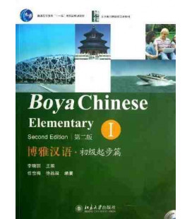 Boya Chinese Elementary 1- Second Edition (Manuel + Livre d'exercices + Livret de vocabulaire + CD)