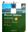 Boya Chinese Elementary 1- Second Edition (Manuel + Livre d'exercices + Livret de vocabulaire + Code QR)