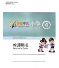 Lang Lang Chinese Teacher's Book 4 (Yes Chinese - Livre du professeur pour les niveaux 4A et 4B)