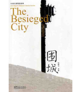 The Besieged City (Abridged Chinese Classic Series) CD inclus