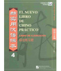 El nuevo libro de chino práctico 4- Exercise book (includes audio CD MP3)