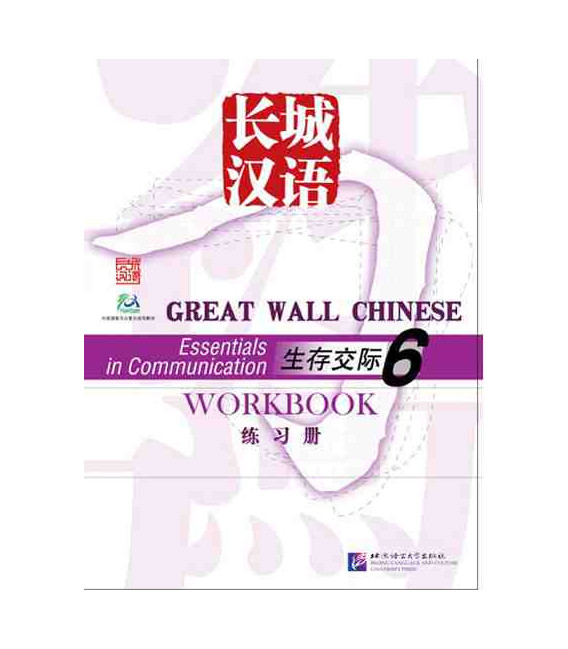 Great Wall Chinese - Workbook 6