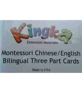 Kingka Montesory Bilingual (Chinese-English) Three Part Card Set (28 Pair of Nouns)