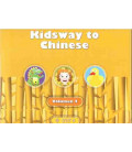 Kidsway to Chinese (YCT 0) - Volume 2 Textbook (Spanish version)