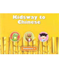 Kidsway to Chinese (YCT 0) - Volume 1 Textbook (Versión en español)