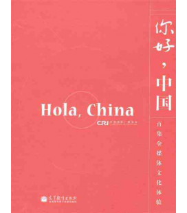 Hola China- China Radio International (Buch + 5 DVDs)