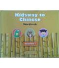 Kidsway to Chinese (YCT 0) - Volume 1 Workbook (Version en Espagnol)