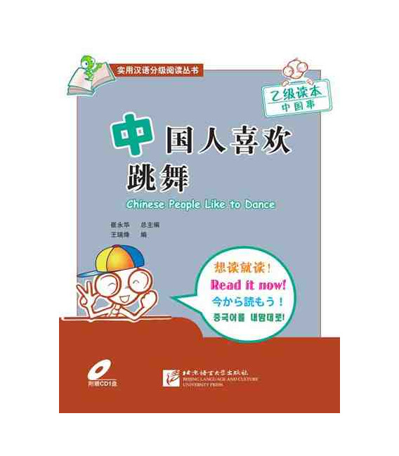 Chinese People like to Dance (inkl. CD) Read it now Series