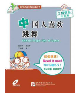 Chinese People like to Dance (CD inclus) Read it now Series