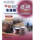 Experiencing Chinese - Living in Chinese- Advanced (60-80 hours)- CD inkl. MP3