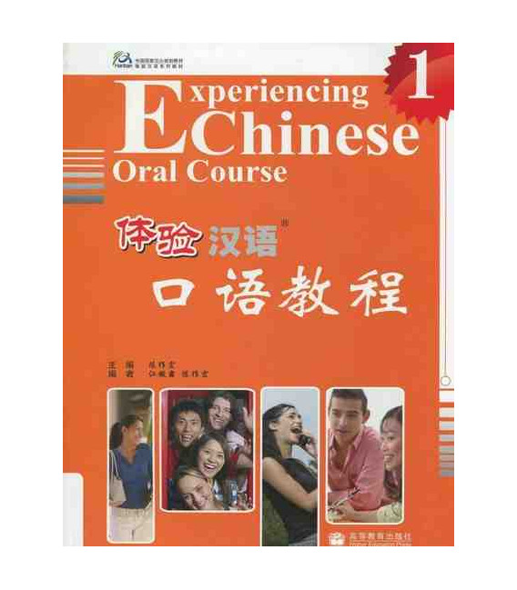 Experiencing Chinese Oral Course Vol. 1 (Textbook with CD)