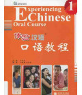 Experiencing Chinese Oral Course Vol. 1 (Textbuch) - QR-Code für Audios)