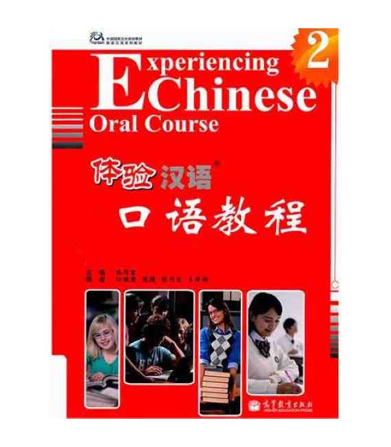 Experiencing Chinese Oral Course Vol. 2 (Textbook) - Código QR para audios