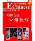 Experiencing Chinese Oral Course Vol. 2 (Textbuch) - QR-Code für Audios