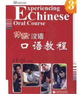 Experiencing Chinese Oral Course Vol. 3 (Textbook) - QR code for audios