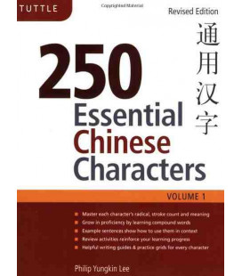 250 Essential Chinese Characters Volume 1 (Revised Edition)