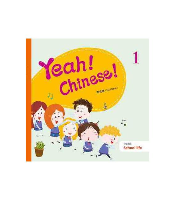 Yeah! Chinese! 1 (School Life)- Audiodateien und Lieder zum Download auf der Homepage