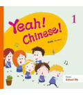 Yeah! Chinese! 1 (School Life)- audio files and songs for download online