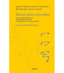 Hanzi para recordar- Simplified Chinese 2