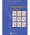 Chinese Putonghua Pronunciation Course with Illustration - Student book (Revised edition)