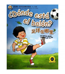 ¿Dónde está el balón? (Buch + CD MP3)