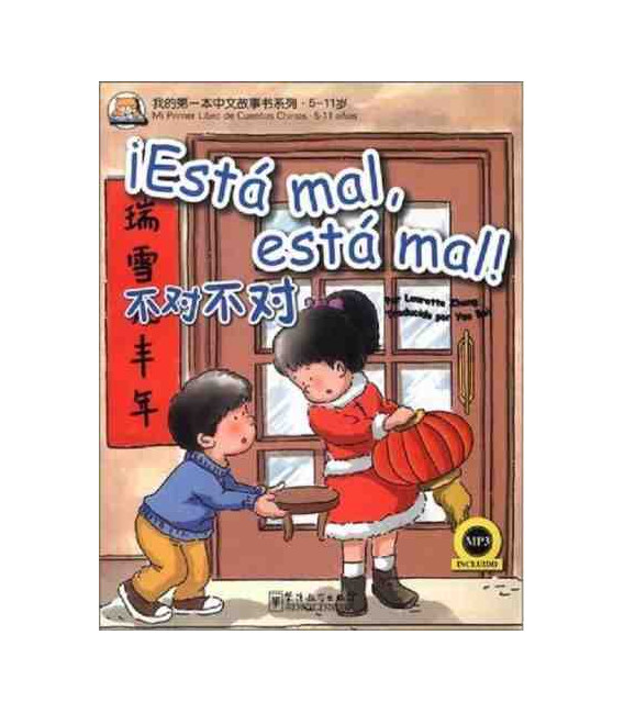 ¡Está mal, está mal (Libro + CD MP3)