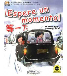 ¡Espere un momento (Book + CD MP3)