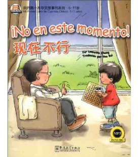¡No en este momento! (Buch + CD MP3)