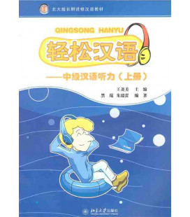 Qingsong Hanyu- Nivel intermedio 1 (CD inklusive MP3)