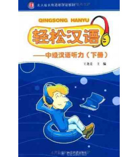 Qingsong Hanyu- Intermediate level 2 (CD included MP3)