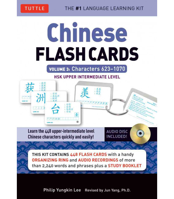 Chinese Flash Cards - Volume 3: HSK Upper Intermediate Level